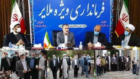 Two creative and innovation houses will be set up in Hamedan and Malayer;